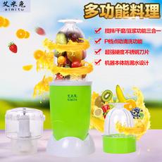 台湾艾米兔多功能料理机家用果汁研磨宝宝婴儿辅食机食品加工机