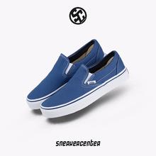 Vans范斯 Slip-on 白蓝一脚蹬男女鞋休闲板鞋帆布鞋 VN000EYENVY
