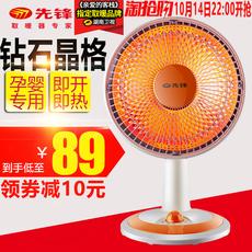 先锋小太阳取暖器家用节能省电暖器静音暖扇宿舍烤火炉摇头暖风扇
