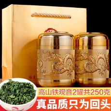 安溪铁观音茶叶浓香型250g罐装 秋茶 高山乌龙茶铁观音散装礼盒装