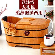 木桶浴桶成人洗澡桶加厚熏蒸沐浴桶泡澡盆洗浴盆家用实木浴缸带盖