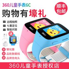 360儿童电话手表6C智能拍照GPS定位多功能防水男女孩学生通话手表