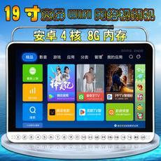 金正 Q8V高清wifi网络电视DVD看戏机老人广场舞视频机19寸唱戏机