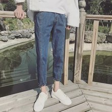 New Hong Kong Spring Clothes Street Fashion Blue Men's Fitness Jeans Korean Japanese Elastic Small Foot Nine-minute Pants