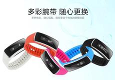 跨红色蓝色v5蓝牙计步智能纳米防水穿戴健康监测运动手环厂家直销