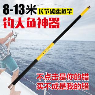 特价龙纹鲤鱼竿8/9/10/11/12/13米钓鱼竿打窝竿超硬碳素长节手竿