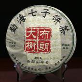 普洱生茶云南普洱茶生饼茶357g布朗大树古树七子饼
