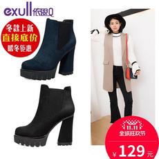 依思q女鞋粗跟高跟短靴女冬季新款厚底防水台绒面套脚女靴子3074