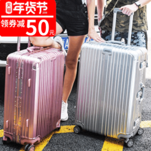 行李箱女旅行箱男复古拉杆箱铝框26寸学生箱子登机箱包密码 箱皮箱