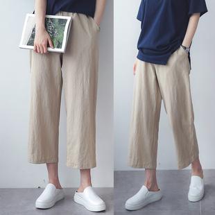 垂感阔腿裤女夏季薄款2018新款宽松高腰棉麻裤九分亚麻大码直筒裤