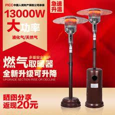 家用节能燃气取暖器商用天然气采暖器户外可移动伞形液化气采暖器