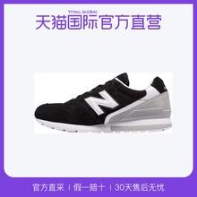 【直营】美国NewBalance进口复古跑步鞋男女休闲运动鞋MRL996JVJY