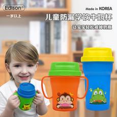 韩国进口儿童便携防漏学饮杯 宝宝卡通牛奶杯  防摔儿童饮水杯
