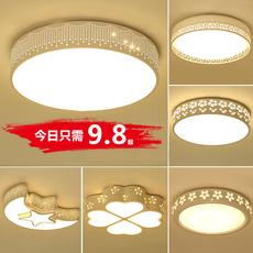 LED吸顶灯圆形卧室灯现代简约 大气客厅灯具儿童房间灯阳台过道灯