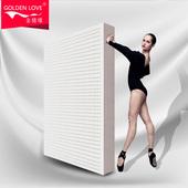 金情缘泰国天然乳胶床垫5cm10cm单双人1.5米1.8米高箱床垫席梦思