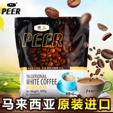 啤儿咖啡速溶 三合一 马来西亚600g原味 提神饮料全民疯抢