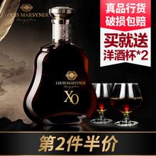 原酒进口路易马西尼XO洋酒白兰地700mL礼盒装 烈酒40度送2个洋酒杯