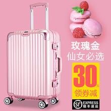 小清新大学生旅行箱万向轮密码 南翔行李箱女拉杆箱韩版 皮箱子20寸