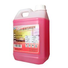 新强力去垢除重油污厨房洗抽油烟机清洗清洁剂家用油污净工业去油