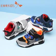 红蜻蜓童鞋2018春季新款男童运动鞋中大童户外防滑跑步鞋儿童鞋子