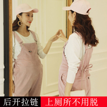 Pregnant women's belt trousers autumn suit fashion small size suit fattening and 150 cm maternity suit going out in spring and Autumn