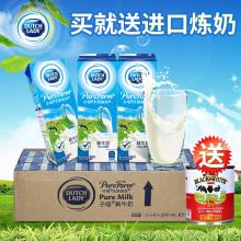 学生奶 荷镭冀口字母牛奶香港进口子母纯牛奶DUTCHLADY200ml30支装