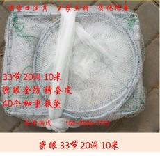 周家口10米大白笼黄鳝泥鳅笼 虾笼鱼笼渔网折叠大号笼包邮其它渔
