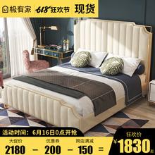 奢尚美式轻奢床后现代简约实木真皮床1.5米床双人1.8米床婚床主卧