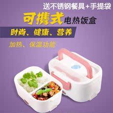密封长方形保温电热饭盒迷你可插电加热微波炉便当盒便携饭盒特价