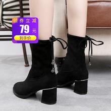 梦鹿靴子女2018秋冬新款显瘦粗跟中跟短靴加绒弹力中筒学生马丁靴
