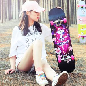 史努比双翘滑板初学者成人公路专业板男女生青少年儿童四轮滑板车