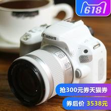 佳能200D 入门级单反相机 照相机 数码 Canon 55套机 高清旅游