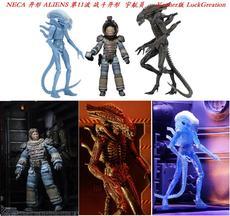 瑞创 NECA 异形 ALIENS第 11波 战斗异形 宇航员 Kenner版3款模型