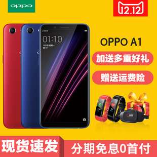 OPPO A1手机官方店a77 a79 r17 0pp0r15全新品oppok1 a7x a1 a5
