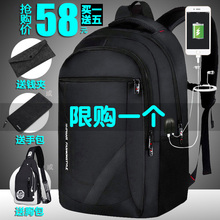 Backpack for Men, Backpack for College Students, Large Capacity Travel Computer, Fashion Trend for Women
