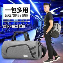 梵号健身包男运动训练包行李包旅行包帆布单肩圆筒包篮球包鞋仓