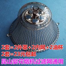 适用樱花油烟机滤网3255E樱雪抽油烟机滤网SCR3253G油网油杯通用