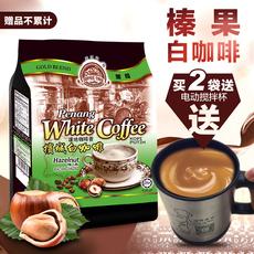 马来西亚进口白咖啡速溶榛果口味四合一600g槟城咖啡树香浓包邮