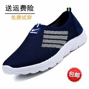 老北京布鞋男鞋运动休闲鞋男夏季透气轻便跑步鞋网鞋男网面鞋防臭