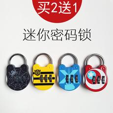 卡通迷你密码锁挂锁柜子锁行李箱包锁健身房防盗锁学生宿舍抽屉锁