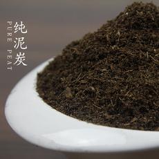 厂家直销进口纯泥炭 多肉种植土育苗用蛭石透气珍珠岩种植配土