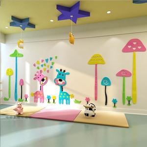 class=h>墙贴 /span>儿童房客厅幼儿园娱乐场背景墙装饰画