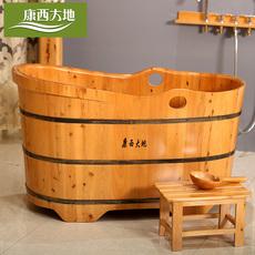 康西大地木桶沐浴桶成人泡澡木桶浴盆木质浴缸香柏木浴桶特价包邮
