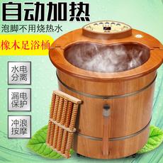 橡木桶足浴桶盆全自动按摩加热恒温电动泡脚深桶洗脚盆足疗足浴器