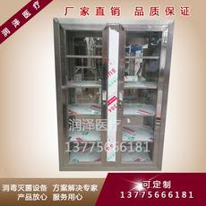 医用紫外线消毒柜嵌入式304不锈钢紫外线消毒柜牙科整形可定制