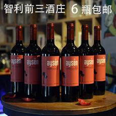 正品智利原瓶进口红酒 艾森精选干红葡萄酒整箱6支 750ml*6