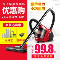 扬子吸尘器家用手持式超静音强力除螨机地毯卧式大功率大吸力XC90