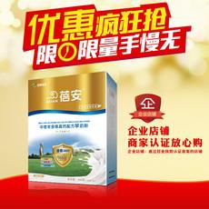 蓓安羊奶粉成人中老年奶粉羊奶粉富硒多维高钙配方羊奶粉400g礼盒