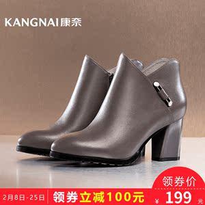 康奈女鞋 秋冬款真皮尖头粗跟裸靴1262035拉链女靴子高跟短靴皮鞋