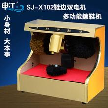 油毛刷擦鞋 护理鞋 包邮 申江C102双电机自动感应生活电器促销 皮鞋
